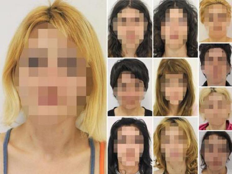 prostitute grecia
