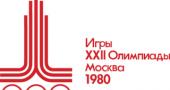 Mosca, 1980