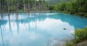 baby-blue-pond-japan-hokkaido-12