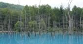 baby-blue-pond-japan-hokkaido-16
