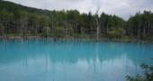 baby-blue-pond-japan-hokkaido-17
