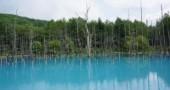 baby-blue-pond-japan-hokkaido-7