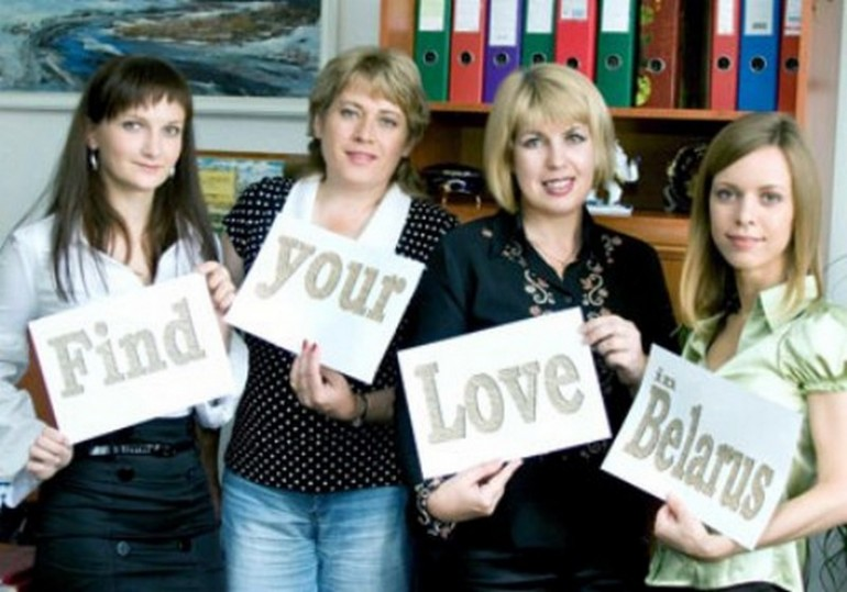agenzia bielorusse matrimonio