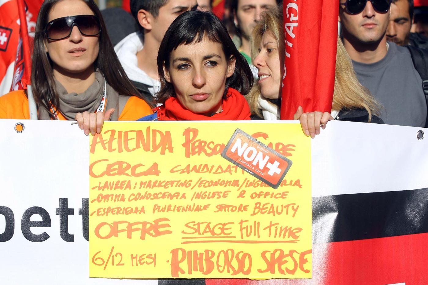 Che cos 39 un fondo pensione giornalettismo - Oneri diversi dalla fornitura eni cosa sono ...