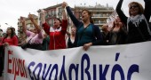 GREECE-FINANCE-ECONOMY-PUBLIC-DEBT - STRIKE