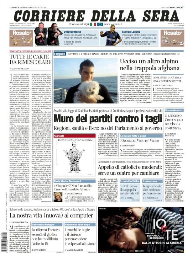 Corriere della sera 01 for Casa corriere della sera
