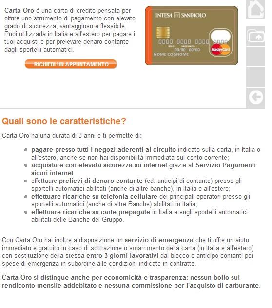 carta-di-credito (3)