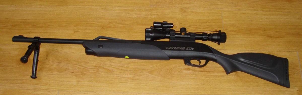 airgun (2)