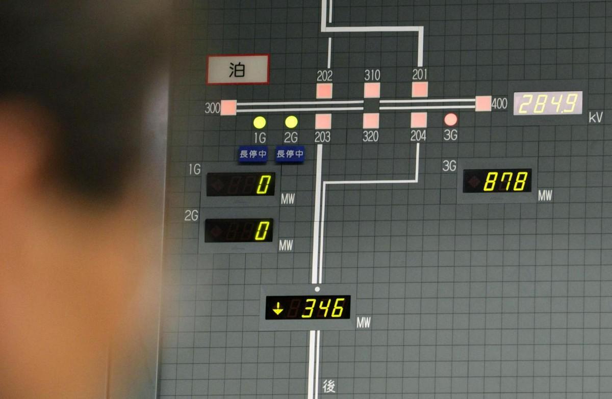 Giappone, spento l'ultimo reattore nucleare ancora attivo