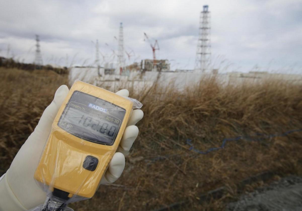 La centrale nucleare Fukushima
