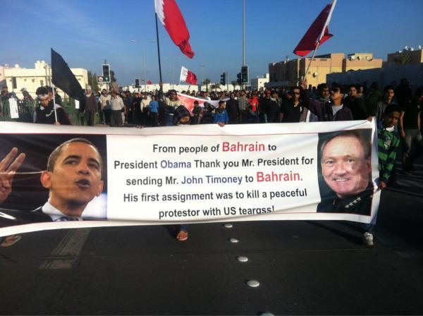 BAHRAIN messaggio a Obama