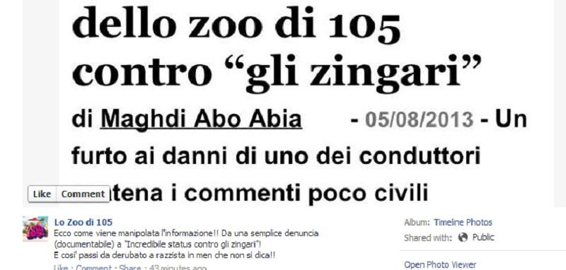 zoo105