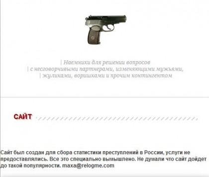 sito russo omicidi sicari commissione 1