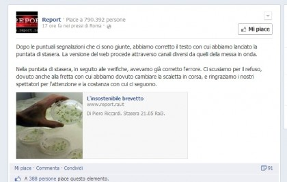 Report Agricolutura brevetti Ogm