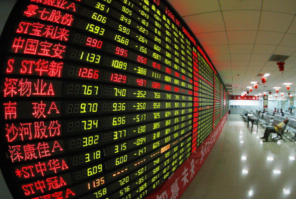Chinese stock investors monitor their sh