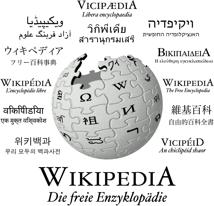 wikipedia-shirt2-75dpi