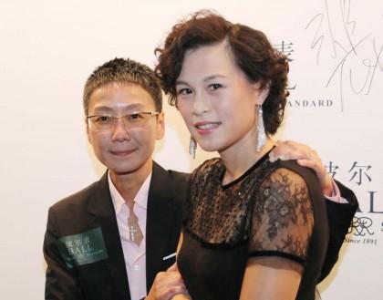 Gigi Chao con la sua compagna, Sean Eav