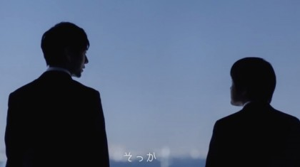 pubblicità razzista all nippon airways ana aerei 1