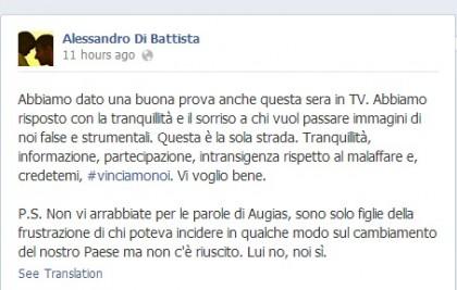 Alessandro Di Battista Corrado Augias Invasioni Barbariche 7