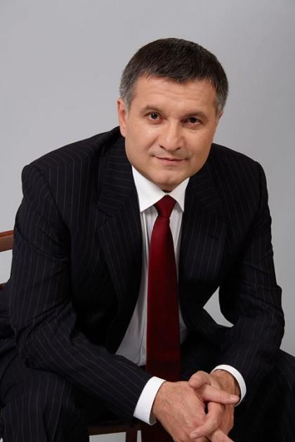 Ucraina secessione Arsen Avakov