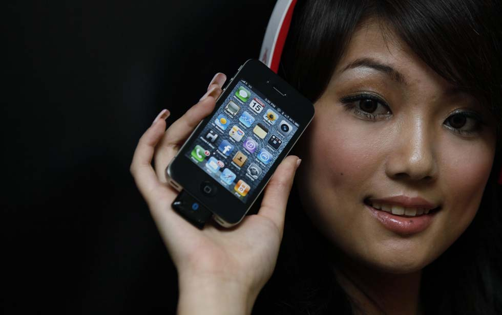 Скачать приложение для обновления андроида - 0882