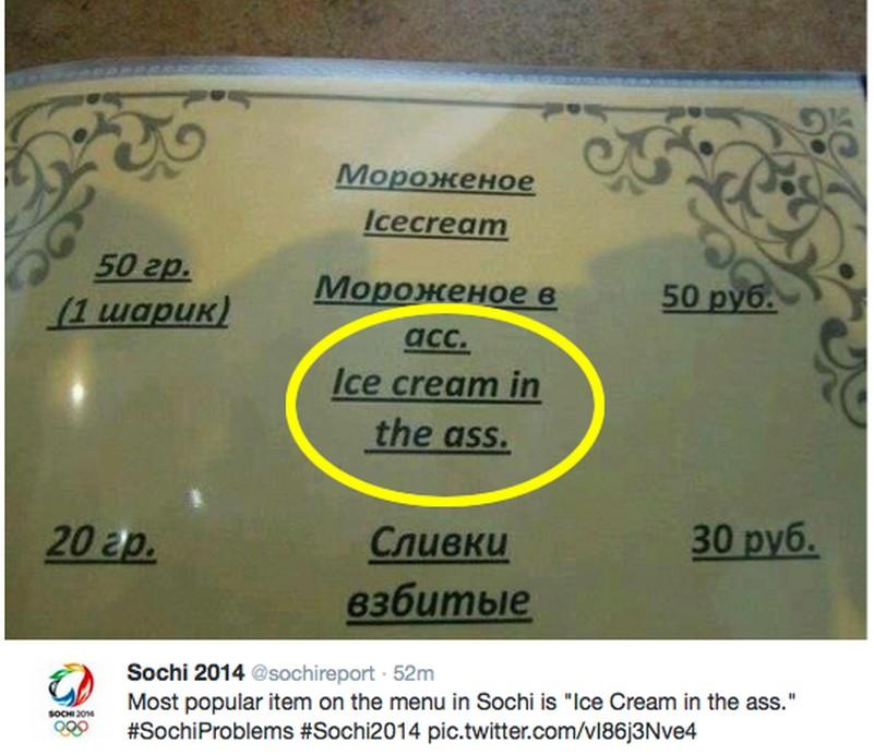 sochi2014-gelato
