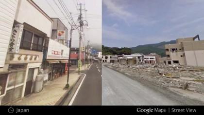 Giappone: una strada nel luglio 2008 e nell'agosto 2011, dopo il terremoto (Foto: AP Photo/Google)