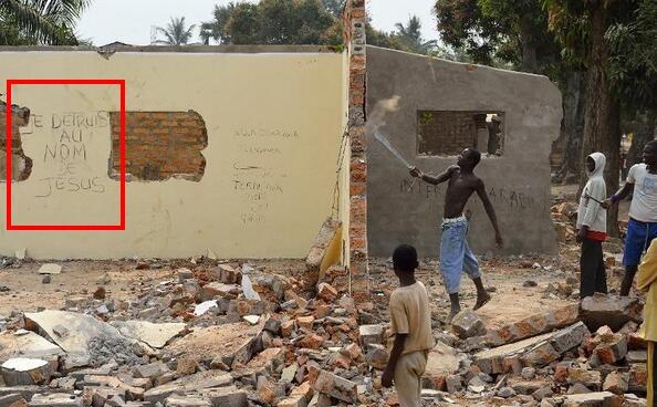 repubblica centrafricana pulizia etnica