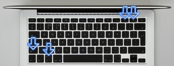 scorciatoie tastiera mac 6