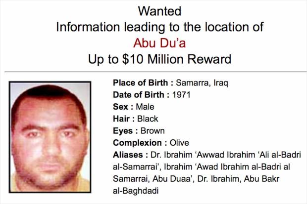 Abu-Dua-Caption-Aliases-Dr-Ibrahim