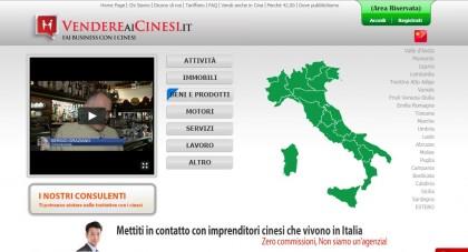 Cina Italia 3