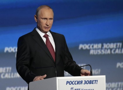 Nobel Pace 2014 Putin