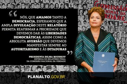 brasile torture 3