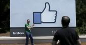 I migliori trucchi di Facebook del 2014