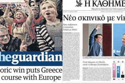 grecia-tsipras-copertina