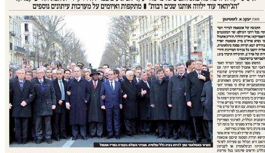 La foto photoshoppata di Hamodia senza Federica Mogherini e Angela Merkel. Screenshot di Spiegel Online