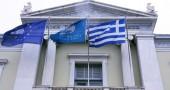 La Grexit