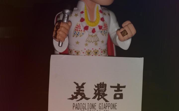 Expo scontrino giappone