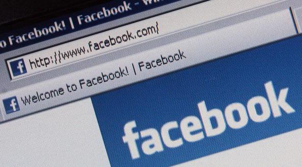 Facebook trojan