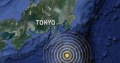 terremoto giappone Ogasawara