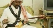 boia saudita