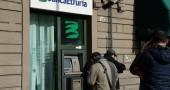 Banca Etruria, assolti ex presidente, ex dg e direttore centrale