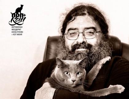 preti e gattini