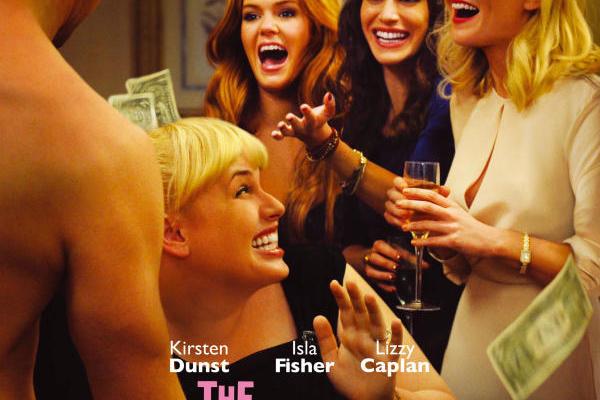8 marzo cinema
