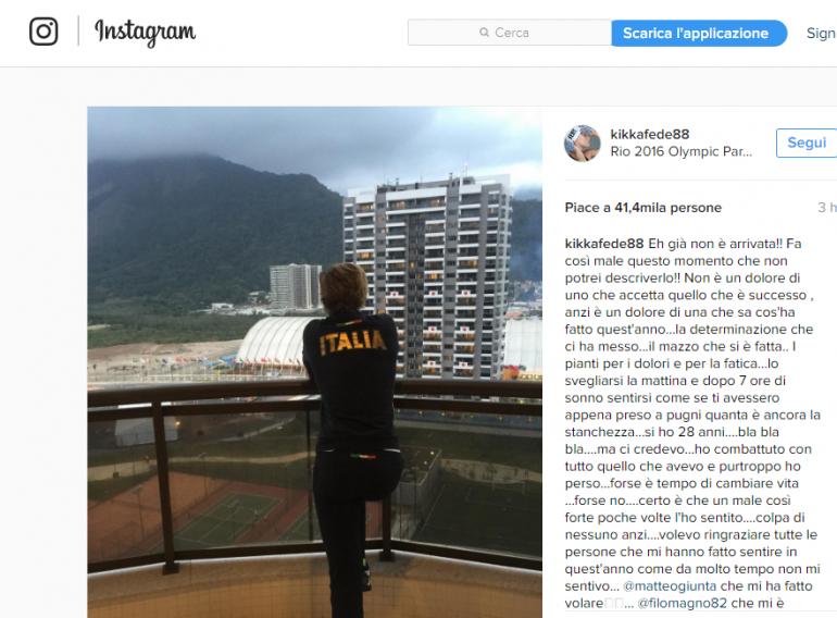 Federica Pellegrini ritiro