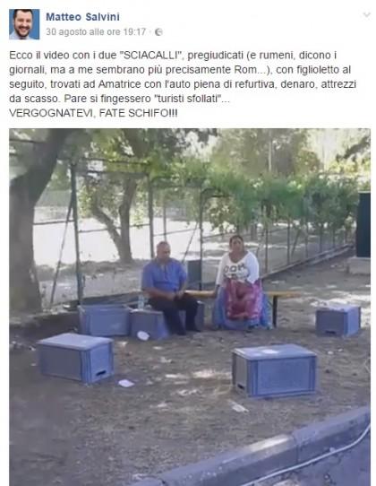 nonni rom
