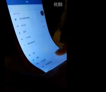 Smartphone pieghevole Xiaomi