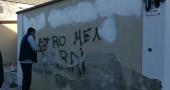 Locri, sul vescovado spuntano due vergognose scritte: «Meno sbirri» e «don Ciotti sbirro»
