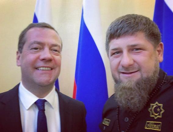 gay cecenia