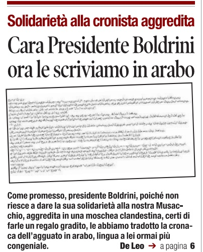 lettera-boldrini-arabo.jpg